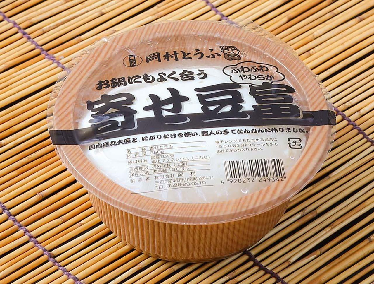 寄せ豆富(350g)